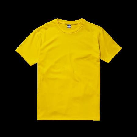 comfy plain t-shirts yellow